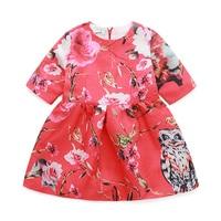 Qz586Newest Design Girls Dress Flower Frocks Children Clothes Hot Dresses Baby Dresses Short Sleeve Baby Girl