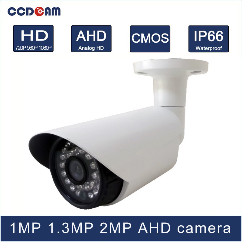 CCDCAM 1 MP 1.3MP 2MP High Definition Security CCTV Camera with night vision AHD Security cameraCCDCAM 1 MP 1.3MP 2MP High Definition Security CCTV Camera with night vision AHD Security camera
