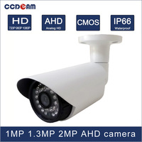 CCDCAM 1 MP 1 3MP 2MP High Definition Security CCTV Camera With Night Vision AHD Security