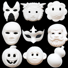 Paper Pulp Mask White Body White Pattern Drawing Christmas Diy Masks Kindergarten DIY Manual Materials Wholesale 5 Pieces/lot
