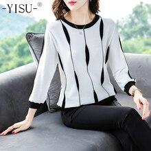 Yisu 봄 얇은 니트 스웨터 여성 점퍼 오 넥 긴 소매 풀오버 여성 캐주얼 단순 느슨한 스웨터 여성 점퍼 탑스