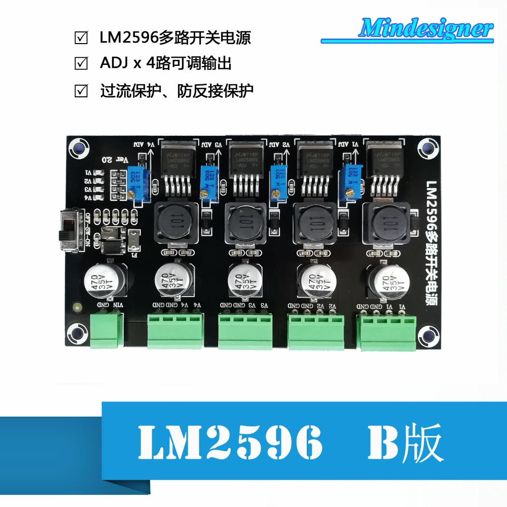 LM2596 Multiplex Switching Power Supply Four Way Adjustable Voltage Output DC-DC Power Module LM2596-ADJ