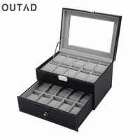 20 Grid Slots Jewelry Watches Boxes Organizer Display Storage Box Case Leather Square Jewelry Holder Top Glass Winder