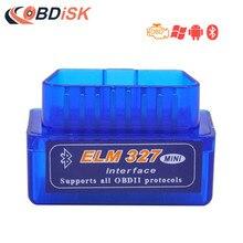Супер Мини ELM327 Bluetooth V2.1 OBD2 Интерфейс авто диагностический инструмент elm 327 считыватель кодов поддерживает крутящий момент V2.1 адаптер OBDII