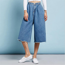 Vintage Women's Jeans Trousers Women Casual Loose Wide Leg Pants Female High Waist Ladies Denim Pants Capris Pantalones Mujer