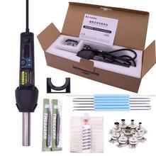 Pistola de aire caliente electrónica ajustable, estación de soldadura IC SMD BGA + boquilla 650W, PG8018LCD, 650W
