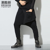 Ince ilkbahar ve sonbahar rahat pantolon erkek harem pantolon hiphop kot moda gevşek pantolon