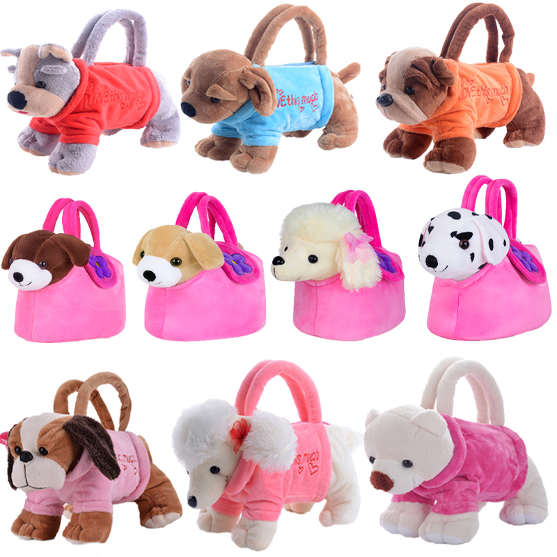 Lazada Plush Puppy Toys Stuffed Animal Dog Doggy Dolls With Pink Hand BagFor Children Kids Boys Girls 7''