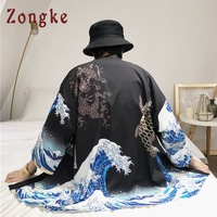 Zongke Japanese Kimono Cardigan Men Wave and Carp Print Long Kimono Cardigan Men Thin Mens Kimono Cardigan Jacket Coat 2018 2