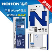 NOHON Original battery for Samsung Galaxy Note 4 Single Card Version N910F N910H N910S Battery N910U N910L 3220mAh EB-BN910BBK