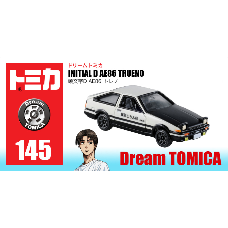 Tomica Car INITIAL D AE86 TRUENO Automotive World Collection Diecast Metal Model Car Kids Toys Gift