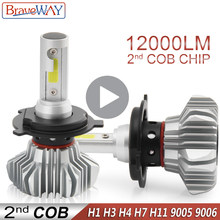 BraveWay H4 Led Bulbs H1 H3 H11 H7 LED H4 Ice Lamp for Atuo Diode Lamps for Cars HB4 HB3 9005 LED Light for Motocycle H1 H7(China)