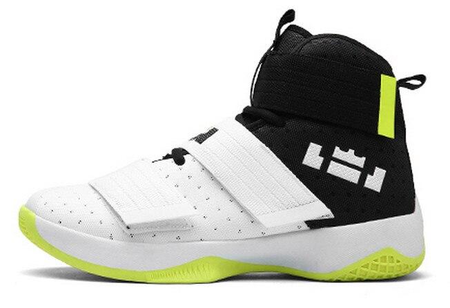 Männer und Frauen Basketball Schuh Lebron James Korb Outdoor