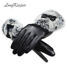 LongKeeper kobiety rękawiczki zimowe do ekranów dotykowych eleganckie PU skórzane czarne rękawiczki pełne palców wiatroszczelna Guantes z kokardą dekoracji tanie tanio Long Keeper Poliester Skóra syntetyczna SILK Dla dorosłych WOMEN Moda Nadgarstek Stałe D-G329 Rabbit Hair Full Finger Gloves eldiven