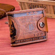 New Design Dollar Men's Wallet Purse Pressure Change Magnetic Buckle Short Pu Wallet Personality Creativity One Hundred Dollars
