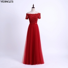 YIDINGZS Elegant Beads Lace Bridesmaid Dress 2017 Wine Red Off The Shoulder Wedding Party Party Dress Under 50$