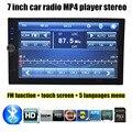 Автомобиль MP5 Плеер 7 дюймов HD MP4 APE Аудио Стерео TF карты FM Радио с Пультом Дистанционного Управления универсальный 2 din размер bluetooth