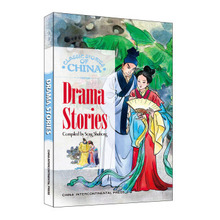 Classic stories of China Drama Stories Language English Keep on Lifelong learn as long you live knowledge is priceless-433