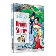 solange China Geschichten wissen