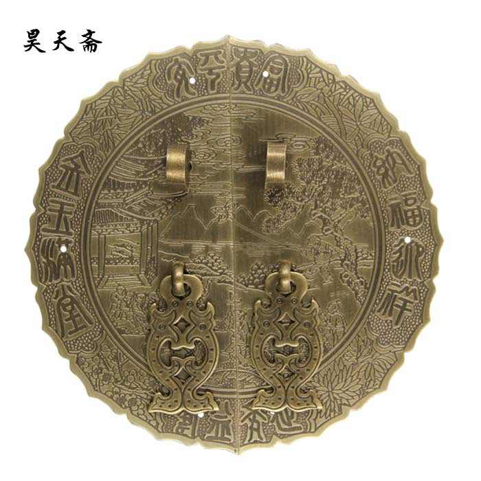 [Haotian vegetarian] Chinese antique furniture copper fittings copper door handles furniture Classical handle HTB-323 [bonus] antique copper copper fittings of classical chinese furniture copper ring handle drawer door handle