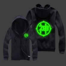 Dragon Ball Z Luminous Zipper Hoodie Sweatshirt