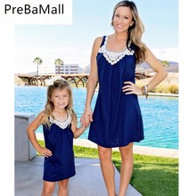 Family Matching Outfits 2019 Summer Flare Beach Mother and Daughter Dress Sleeveless Patten Lace Look C49