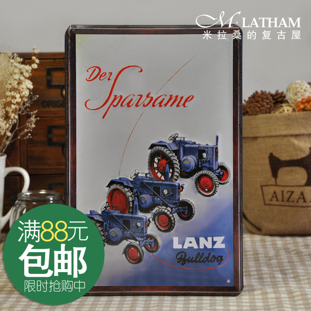Metal painting nostalgic vintage painting coffee indoor decorative painting tractor