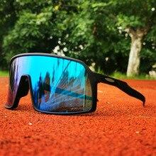 S2 велосипедные очки UV400 велосипедные солнечные очки TR90 велосипедные очки Питер спортивные очки для велоспорта