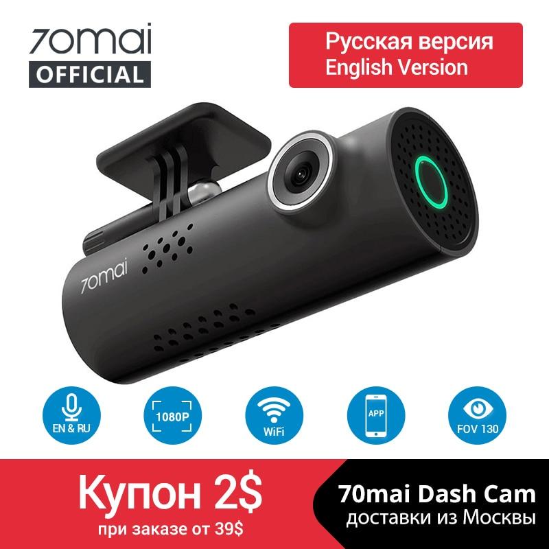 [11.11] Wideorejestrator Xiaomi 70mai z Polski za $29.99 / ~115zł