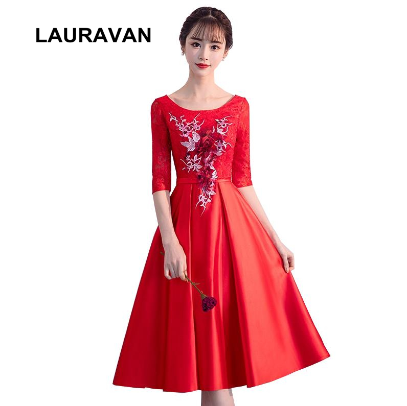 Cute Teen Short Red Corset Chinese Bridesmaid Party Special Occasion Dresses Simple Elegant Dress Under 50 Woman Wedding