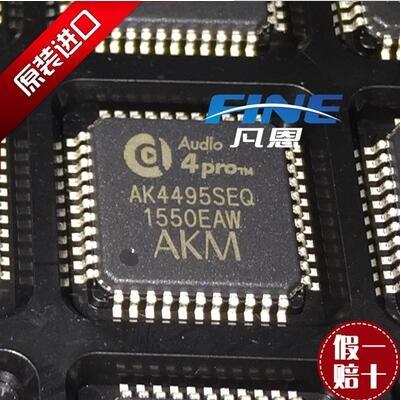 1pcs/lot AK4497EQ AK4497 QFP64 1pcs/lot AK4497EQ AK4497 QFP64