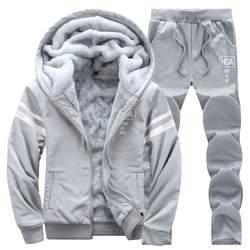 Мужской утепленный спортивный комплект, зимняя повседневная серая флисовая толстовка с капюшоном и брюки с надписью