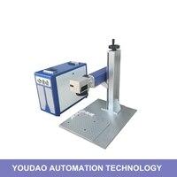 split laser marking machine 30w 200*200mm metal marking machine CNC laser cutter Raycus laser source for silver aluminum