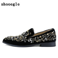 Shooegle Новый Брендовая Дизайнерская обувь Для мужчин кристалл Обувь мода diamond замши повседневная обувь для свадьбы и праздника Лоферы для жен