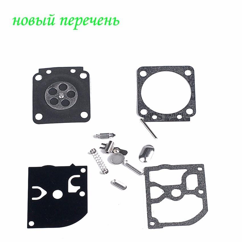 Vergaser Luft Filter Dichtung Für STIHL FS38 FS45 FS46 FS55 KM55 FS85 HT70 HT75