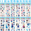 6 Sheets Princess Elsa Anna Olaf Hans stickers for kids Home wall decor cartoon mini 3D sticker