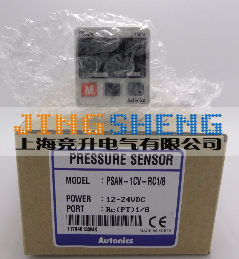 psan 1cv rc1  8 100  new original genuine digital pressure