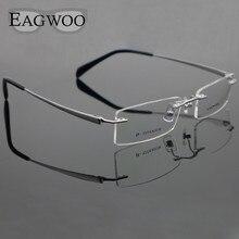 Gafas de titanio puro sin montura para hombre, anteojos con montura óptica graduada, sin marco, 11090