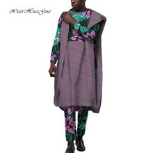 Africa Men Dashiki Set 3PCS Business Suit Print Color African Wide-sleeved Robe Fashion Formal Attire men clothes WYN953