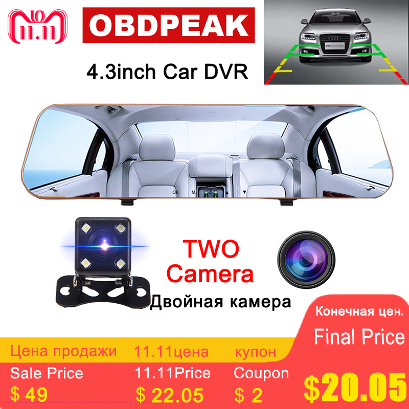 4.3 inch Car Dvr Camera rearview mirror dual lens FHD 1080P Dash Camera G-sensor DVRs night vision Dash Cam Auto Recorder Video цена