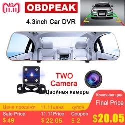 4.3 inch Car Dvr Camera rearview mirror dual lens FHD 1080P Dash Camera G-sensor DVRs night vision Dash Cam Auto Recorder Video