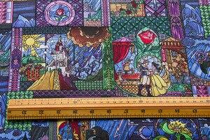 Image 3 - Полуметровая хлопковая ткань Лоскутная стеганая ткань красота и чудовище хлопок Белль витражное стекло