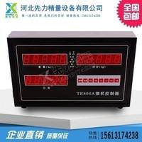 TR806A микроконтроллер контроллер весов упаковочной машины