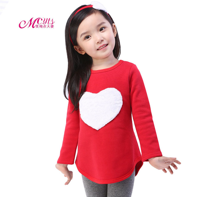 d1e593349 Baby Girls Clothes 3 Pcs/Set Cute Heart Pattern Spring Autumn Kids Girls  Sport Suit Casual Children Clothing 3 4 5 6 7 8 Years