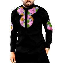 Африканская Мужская рубашка модная Дашики сделанная на заказ