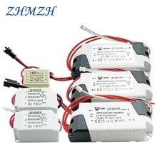 220V LED 정전류 드라이버 1 3W 4 7W 7 12W 12 18W 26 36W 37 50W 전원 공급 장치 출력 300mA 240mA LED 통 외부