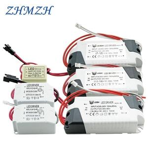 220V LED Constant Current Driv