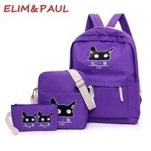 Элим и Paul Мода Рюкзак Сумка для женщин и девочек холст рюкзаки розового и фиолетового цветов красные, синие зеленый милый schoole рюкзак для девочек