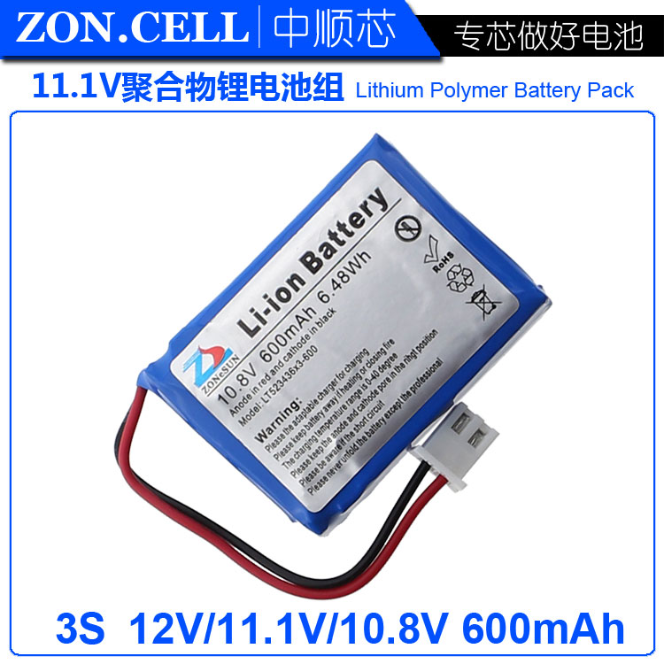 shenzhen technology 11.1V 600mAh lithium polymer battery li po ion lipo rechargeable batteries for Loudspeaker/Monitor/LED lamp lithium battery 3 7v 2 9ah for 10a 3c powerful 18650 cell li ion battery p29pf f 36v monomer 8 7ah polymer battery