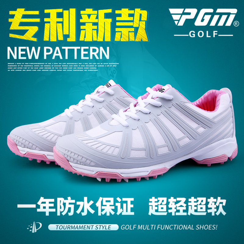 Pgm new women golf shoes high sneakers waterproof anti skidding sports shoes flexible new flexible